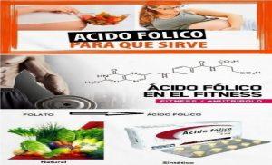 para que sirve el acido folico